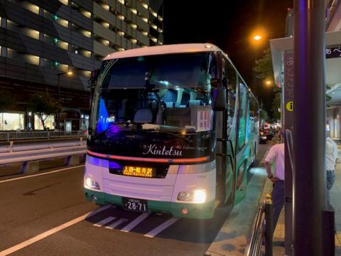 近鉄夜行高速バス長野.png