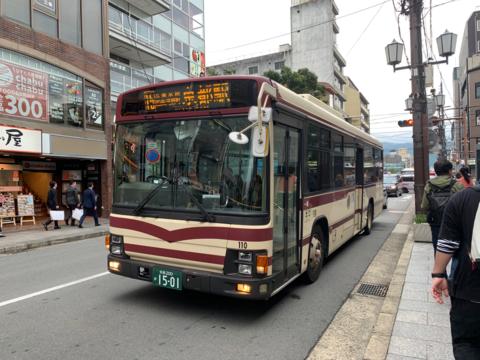 京都バス.png