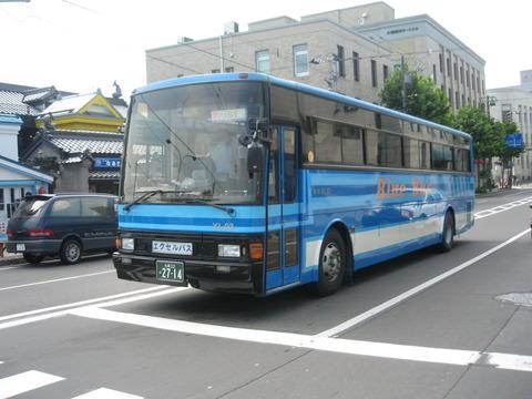 エクセルバス・ブルーバス.JPG