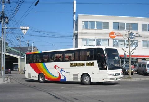 くしろバス貸切車IMG_3098 (2).JPG