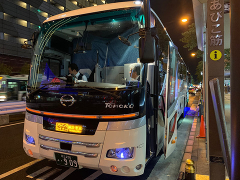 東北急行バス.jpg