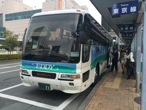 徳島バスエディ.jpg