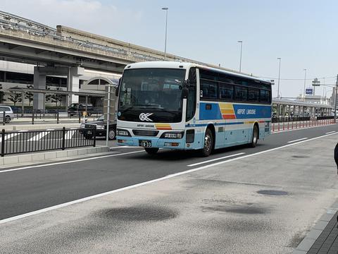 大阪空港交通西工車IMG_1345.jpg