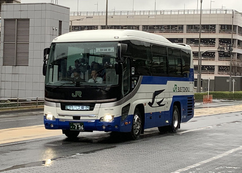 JRバス東北IMG_3053.jpg