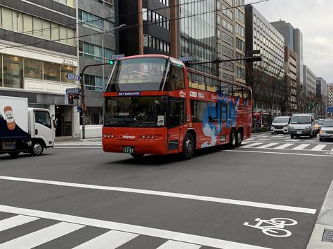 京都スカイバスIMG_2906.jpg