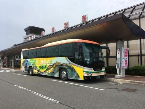 全但バス たじまわるラッピングバス.jpg