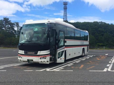 一畑観光バス 蒜山.jpg